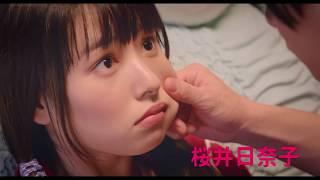 映画『ういらぶ。』TVスポット 11.9[Fri.]ROADSHOW!
