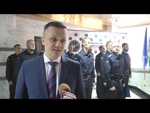 UA: Тернопіль: Судова охорона присяга