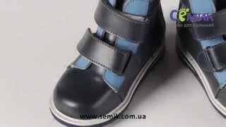 видео Интернет-магазин ортопедической обуви Сурсил-Орто