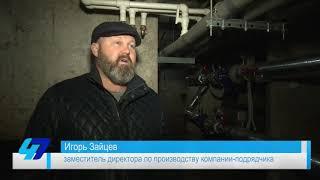«О проведении капитального ремонта общего имущества в МКД Ленинградской области»