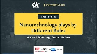 nanotechnology plays by different rules   chapter 4   science gseb std 10 gujarati