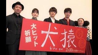 「ヒメアノ~ル」の吉田恵輔監督が4年ぶりにオリジナル脚本で撮り上げた...