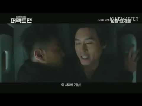 ????최신영화 퍼펙트맨 10월 개봉 예고편