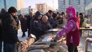 Ярмарка рыбы проходит сегодня в Якутске