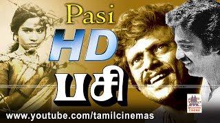 PASI MOVIE |தேசிய விருது, தமிழ்நாடு விருது,ஷோபாவுக்கு சிறந்த நடிகை விருது பெற்று தந்த 100 நாள்  படம்