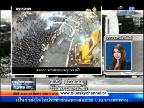 Thai Police Tear Gas Fail