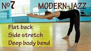 Урок №7 - Flat back, side stretсh, deep body bend | Modern-jazz. Основы