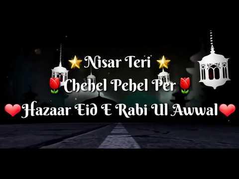 Nisar Teri Chahal Pahal Par ● Heart Touching Naat ● HD Whatsapp status ● Sunni Hanfi Razvi Network