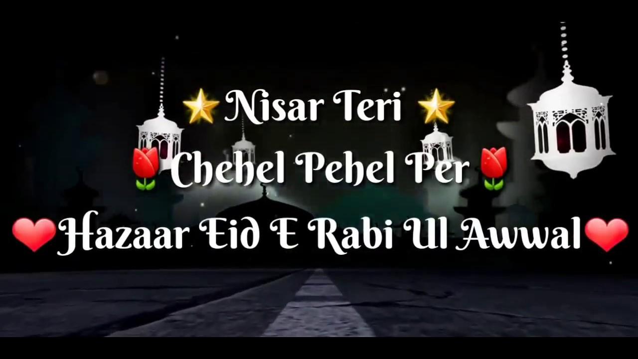 Nisaar Teri Chahal Pahal Par Hazaron Eidain Rabi ul Awwal