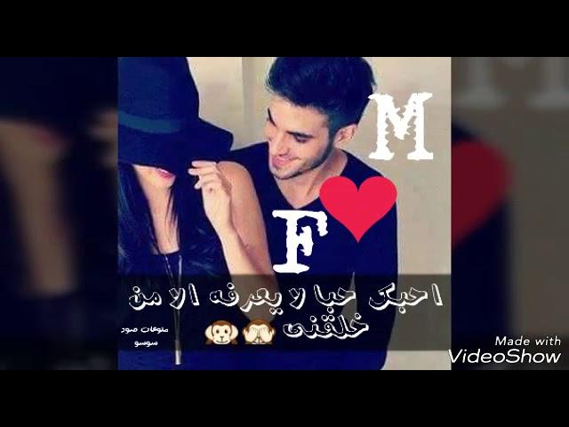 حرف M F Youtube