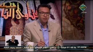أمين الفتوى يكشف عن التوقيت الدقيق لصلاة العيد..فيديو