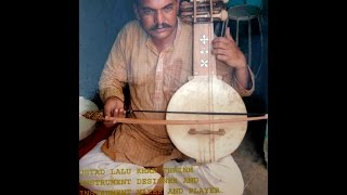 indian folk instrument kamacha rajasthan ustad lalu khan part ii