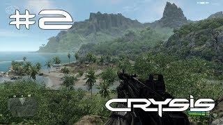 Crysis прохождение игры - Уровень 2: Восстановление