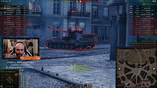 Как обмануть погоню в World of Tanks