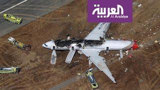كم ستدفع إيران لضحايا الطائرة الأوكرانية المنكوبة؟