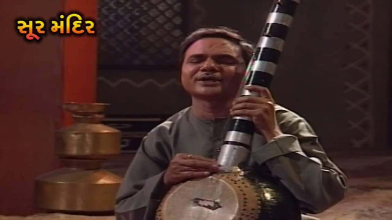 Pratham Pahela Samariye Re song detail