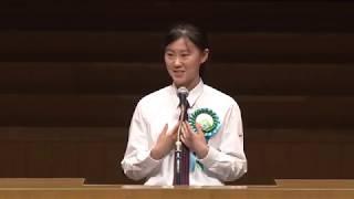 中国で中学1年生から4年間日本語を勉強し、昨年9月から広島の高校で学ん...