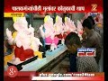 Kolhapur New Way Of Making Eco Friendly Ganpati mp3