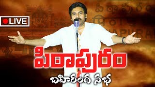 how to become an active member in jana sena party