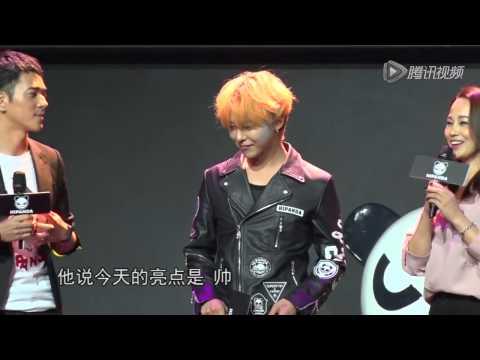 G-Dragon x HIPANDA Shanghai Press Conference Summary report 2015-08-31