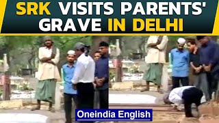Shah Rukh Khan pays respects at parent's grave in Delhi, pictures doing rounds| Oneindia News