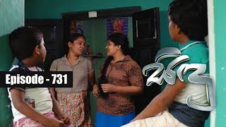Sidu | Episode 731 27th May 2019 Thumbnail