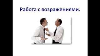 МЛМ-Тренинг Ольги Кухаркиной. Урок №8