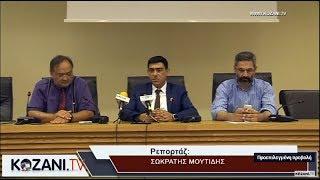 Η συνέντευξη τύπου της Egnatia Aviation για τον ερχομό της στην Κοζάνη