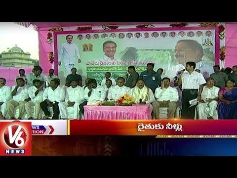 9PM Headlines | Bhakta Ramadasu Water Release | TRS Vs Congress Leaders | Chandrababu Meets Modi |V6