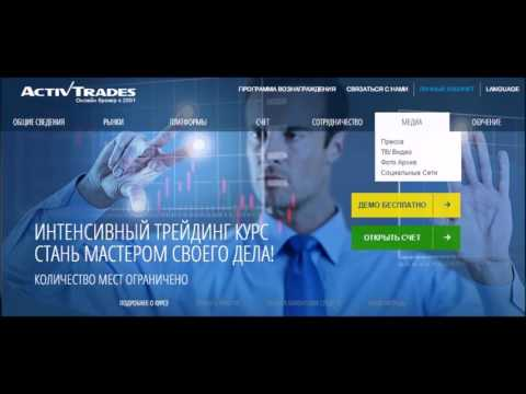 ActivTrades Financial guarantee of the Canadian corporation