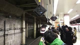 秋田新幹線20周年記念号 E3系0番台 出発 2017.03.25
