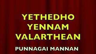 Yethetho yennam / Punnagai manan /Kamal hits /Tamil Karaoke song with lyrics HQ