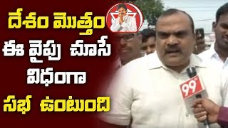 Kakinada Janasena Leaders on Pawan Kalyan  Kakinada Public meet   Porata Yatra    99 TV Telugu