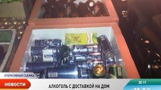 Нарьян-марский интернет-торговец не довез нелегальный алкоголь до покупателей(, 2015-01-22T08:15:12.000Z)