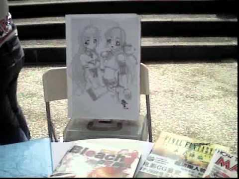 9- SP Life Arts Club - 21 Jan 2006