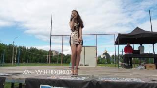 DAN BALAN - Lendo Calendo (ft. Tany Vander) (COVER)Ольга Куланова
