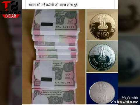 Indian Rbi New Currency Launch Coins And Notes 20 50 100 125 500 1000 5000