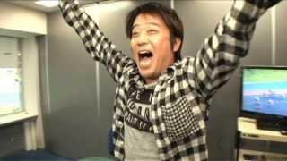 芸能界最強ギャンブラー坂上忍が競輪ガチ自腹購入で当てた!!4/4