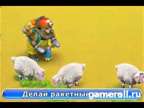Видео Веселая ферма русская рулетка играть онлайн бесплатно полная версия играть