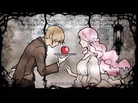 【luz】Cinderella and a Poisoned Apple 毒林檎とシンデレラ 歌ってみた (English Sub)