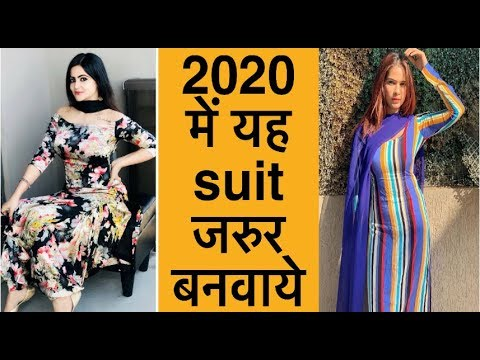 2020 क Trendy Suits Designs Fashion Stylingtips Latesttrend Punjabi Suits Youtube