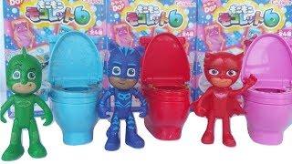 PJ Masks making Japanese Candy Toy Toilets PJマスクは日本のキャンディーおもちゃトイレを作り