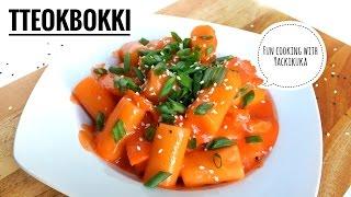 RESEP TTEOKBOKKI - Rice cake - Gochujang