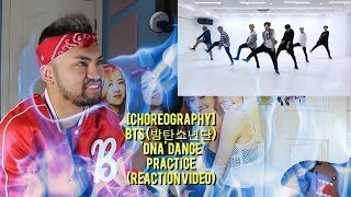 [CHOREOGRAPHY] BTS (방탄소년단) 'DNA' Dance Practice - (Reaction Video)