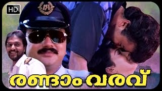 Malayalam Full Movie Randam Varavu | Comedy Action | Ft.Jayaram,Jagathy Sreekumar | HD Movies