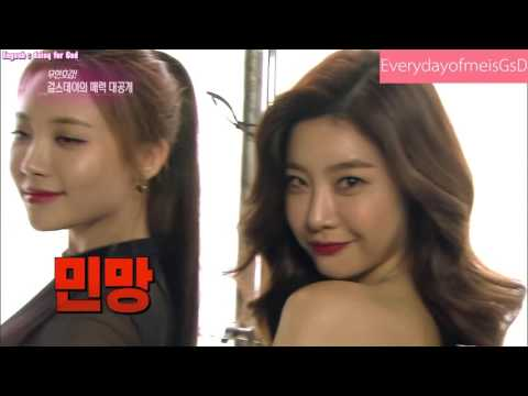 [Thaisub/ซับไทย] Girl's Day Interview @ KBS Entertainment Weekly