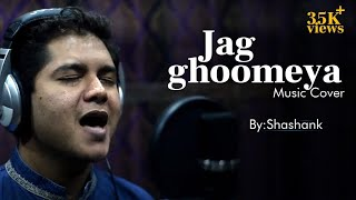 jag ghoomeya music cover feat shashank   sultan movie song   salman khan   rahat fateh ali khan