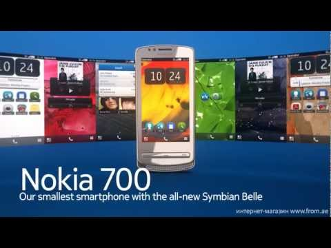 NOKIA 700 OFFICIAL PROMO COMMERCIAL VIDEO HD + SPECIFICATIONS + PRICE.mp4