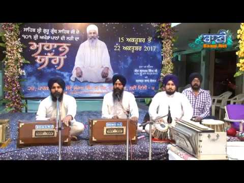 Bal-Bal-Jao-Bhai-Maan-Singh-Ji-Hazuri-Ragi-Dera-Sant-Sujan-Singh-Ji-Karol-Bagh