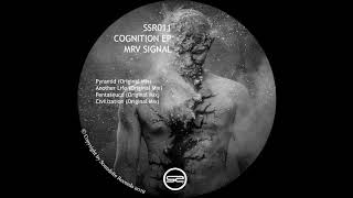 3. Mrv Signal - Pentateuco (Original Mix)[SSR011][ON MARCH FOR SALE]